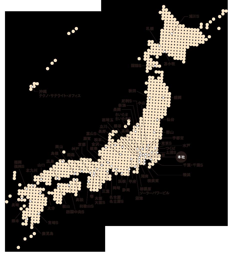日本テクノ協力会・日電協 拠点図
